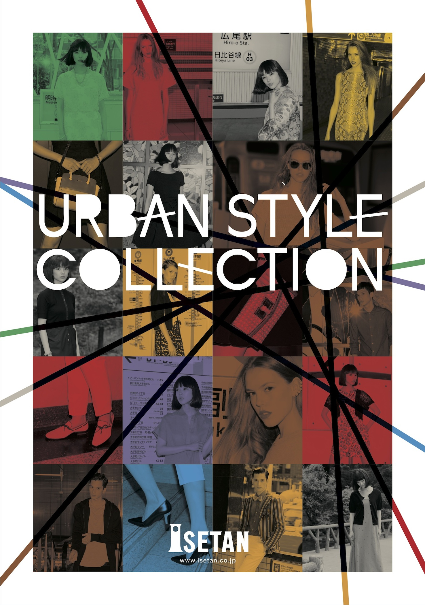 611_URBAN STYLE COLLECTION のコピー