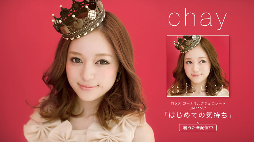 ☆main04