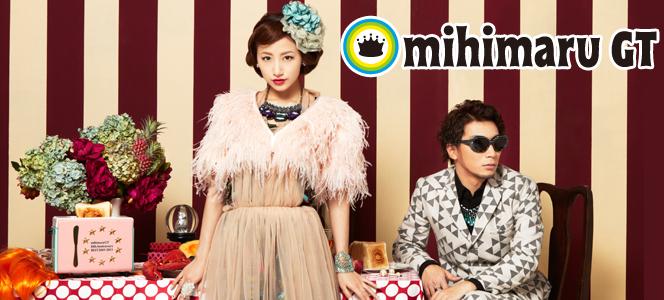 mihimaru10thbest